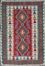 R5647 Turkish Kilim Rug