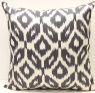 i9 Uzbek Ikat Cushion Cover