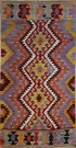 R8717 Vintage Turkish Kilim Rug