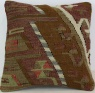 Wonderful Hand Woven Small Turkish Kilim Cushion Cover S276
