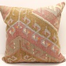XL135 X Large Kilim Cushion Cover (60cm x 60cm)